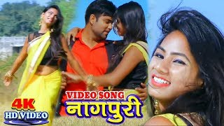 Bunty Singh ! Angel Lakra ! Nagpuri Song Video ! तिरछी नज़र मारी ! Manish Barwar ! Dipjyoti Mahli
