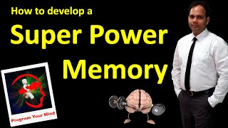 How to develop a Super Memory Power | VED | thumbnail