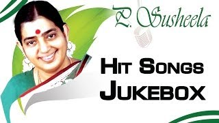 P. Susheela Telugu Hit Songs || Jukebox