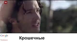 What Does The Fox Say на Русском это жесть