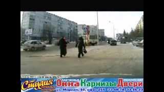 В Кемерово автобус сбил пешехода и скрылся!(Студия натяжных потолков это 0% первый взнос , 0% переплаты, наличный и безналичный расчет, цена за метр..., 2013-05-28T10:21:58.000Z)