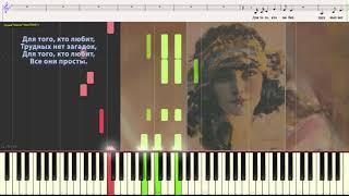 """Тайна - из сериала """"Ликвидация"""" (Ноты и Видеоурок для фортепиано) (piano cover)"""