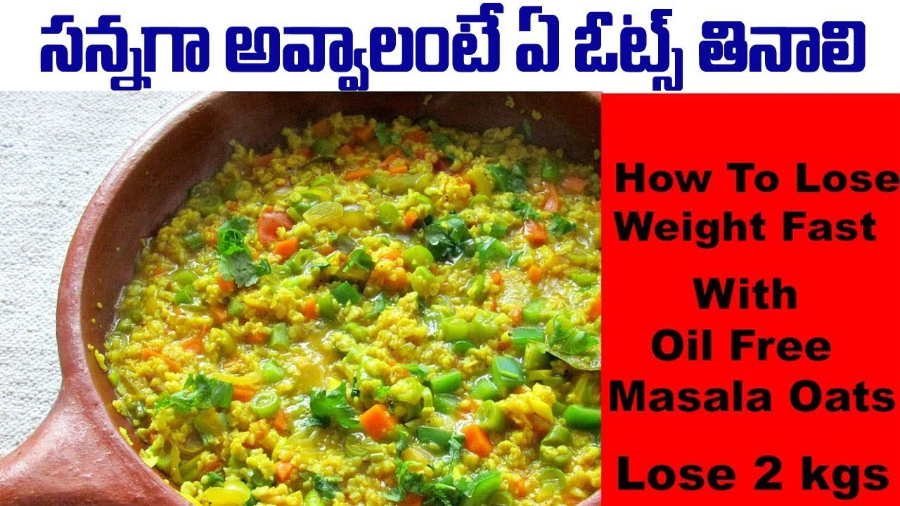 Quick Weight Loss With Oats