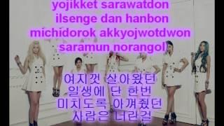 T-ara - Don't Leave 떠나지마 instrumental + lyrics
