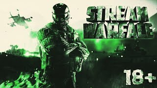 WARFACE|STREAM|СЕРВЕР АЛЬФА +ЧАРЛИ|