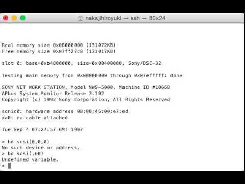 Booting SONY NEWS-OS 4.2R on NWS-5000SB (silent)