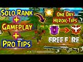 HOW TO BECOME A PRO PLAYER IN FREE FIRE || HOW TO PUSH RANK IN SOLO || SOLO RANK PRO TIPS & TRICKS||