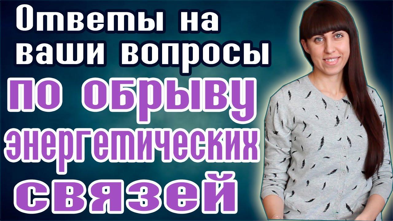 razriv-seksualnih-svyazey-video-tolstie-muzhiki-porno-foto