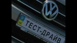 Тест-драйв Volkswagen Amarok на загородной трассе