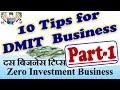 DMIT Test, Business , Software & Franchise, 10 Tips (Part 1)