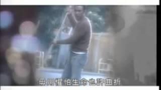 Sắc Đẹp Vĩnh Cửu ( ATV 2001 ).mp4