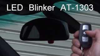 AT-1303 BMW用ダミーセキュリティ、LED Blinker