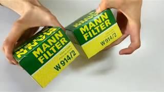 Оригинальный и Поддельный MANN FILTER