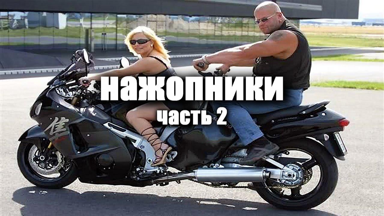 фото на мотоцикле в шлеме
