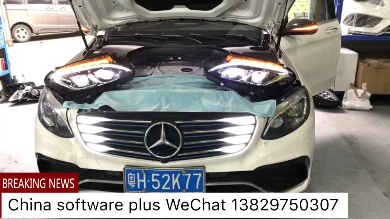 Mercedes Benz C class W205, C250, C63 halogen upgrade ILS smart headlights