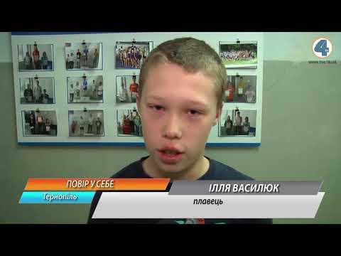 TV-4: Діти з інвалідністю виграли золоті і бронзові медалі у змаганнях з плавання