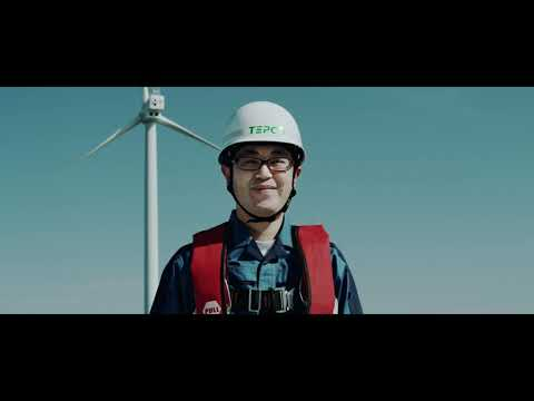 TEPCO(東京電力)ブランドムービー ~つくる人がいる篇~