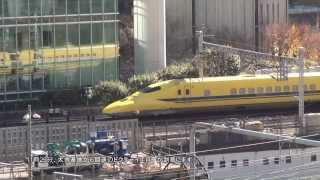 ドクターイエローと復元された東京駅 のぞみ検測(下り) @KITTE(丸の内) 2013-12-16