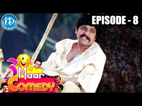 COMEDY THEENMAAR - Telugu Best Comedy Scenes - Episode 8