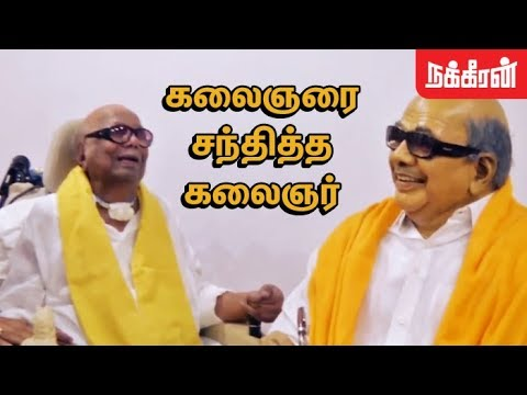 Latest Video   Kalaignar Karunanidhi Visit Murasoli   The birth and growth of DMK over the 75 years
