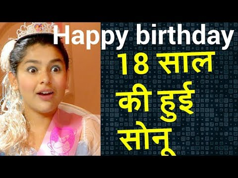 Happy birthday nidhi bhanushali aka sonu bhide from taarak mehta ka ooltaha chasma sab tv