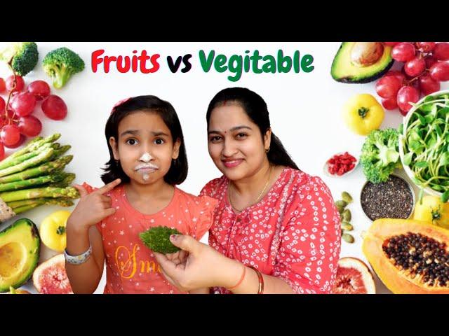 FRUITS vs VEGITABLES EATING CHALLENGE  | #LearnWithPari