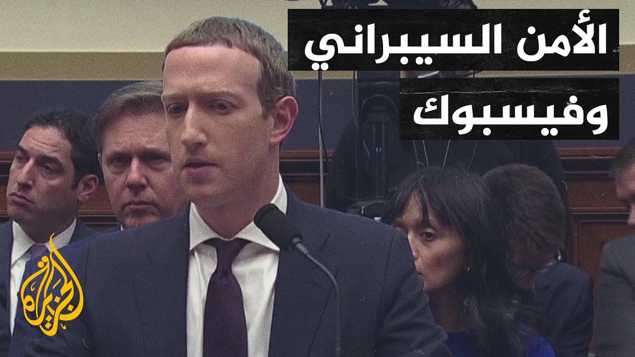 دعوى قضائية لحماية المستهلك قد تعرض الرئيس التنفيذي لفيسبوك شخصيا لغرامات مالية  - نشر قبل 7 ساعة