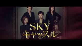 脚本:ユ・ヒョンミ 出演:ヨム・ジョンア、 チョン・ジュノ 言語:韓国...