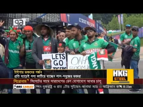 খেলাযোগ ২৪ জুন ২০১৯ | Khelajog 24 June 2019 | Ekattor Tv