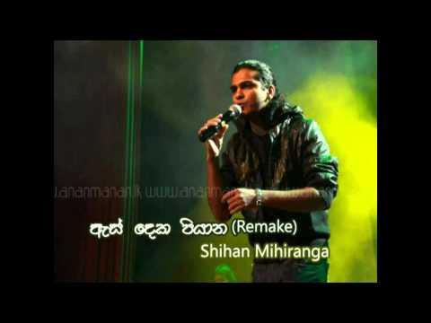 Es Deka Piyana Remake   Shihan Mihiranga