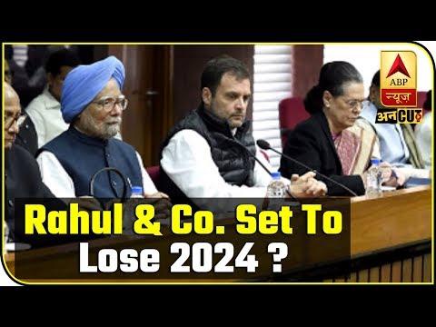 Rahul & Co. Set To Lose 2024 ? | ABP Uncut