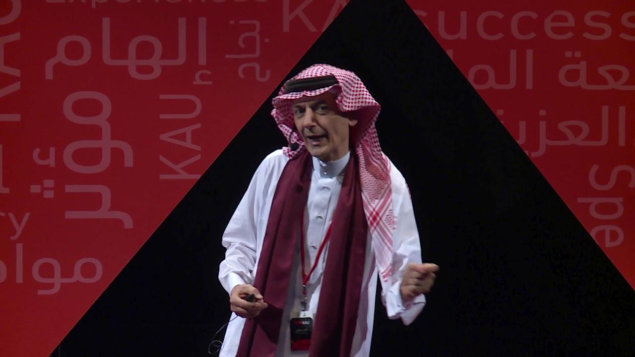 تعلّم متى ترحل   Anmar Motawa   TEDxKAU