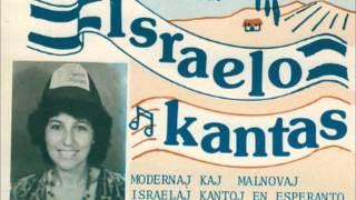 """""""AL KOL ELEH"""" en Esperanto  (La mielo kaj pikilo)"""
