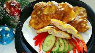Закуска на Праздничный стол Свиная вырезка в кляре