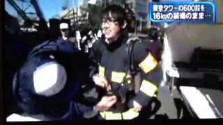 日本警察消防スポーツ連盟主催.