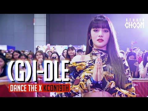 [DANCE THE X] (G)I-DLE COMPILATION L LATATA X HANN(Alone) X Uh-Oh X SENORITA @KCON19TH🇹🇭