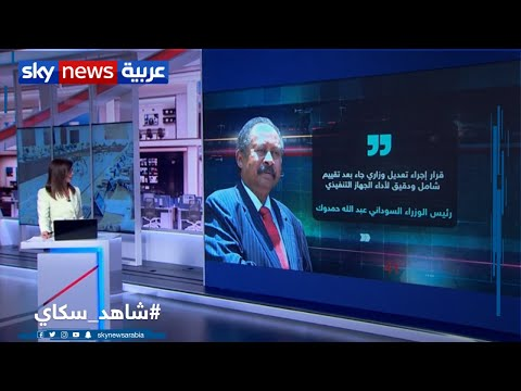 غرفة الأخبار| السودان.. اتفاقات تعزز مسار السلام  - نشر قبل 41 دقيقة
