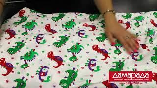 """Обзор ткани """"Фланель"""" от магазина ДАМАРАДА. Натуральная ткань для холодной погоды."""