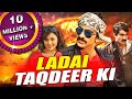 Download Mp3 Ladai Taqdeer Ki (Ammayi Kosam) Hindi Dubbed Full Movie | Ravi Teja, Meena, Vineeth
