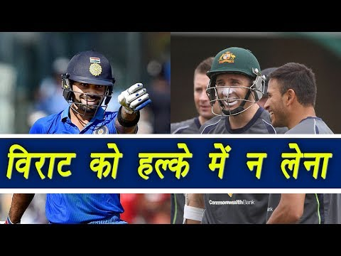 Champions Trophy 2017: Can