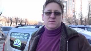 Сплит системы по ценам 2014 в Волгограде(, 2015-02-21T16:54:12.000Z)