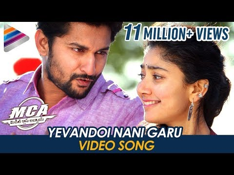yevandoi-nani-garu-video-song-|-mca-telugu-movie-songs-|-nani-|-sai-pallavi-|-telugu-filmnagar