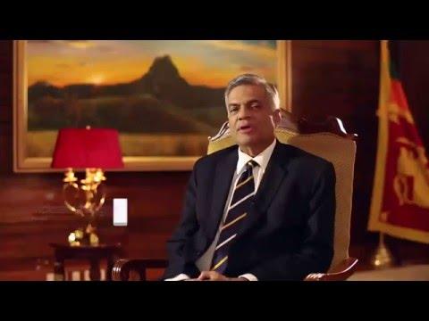 Invest in Sri Lanka, Prime Minister Speech
