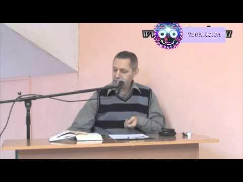 Шримад Бхагаватам 3.32.32 - Враджендра Кумар прабху