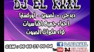 chaabi nayda 2015 lhayha chtih erdih ezho enachat