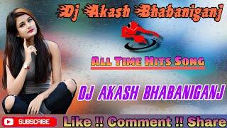 Teri Aakhiya Ka Yo Kajal [ New Song 2018 || Dholki Mix ] By Dj Akash Bhabaniganj👇👇👇👇