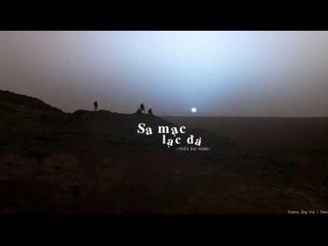[Vietsub + Pinyin] Sa mạc lạc đà (沙漠骆驼 ) - Triệu Đại Hùng (赵大雄)
