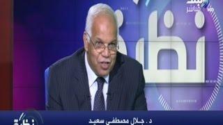 فيديو.. «السعيد»: رواتب العاملين بـ«محافظة القاهرة وملحقاتها» 2 مليار جنيه شهريا