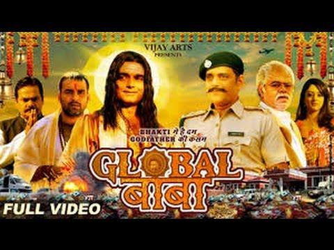 Global Baba Movie Promotion Event - 2015 - Ravi Kishan - Full Movie Promotional Event