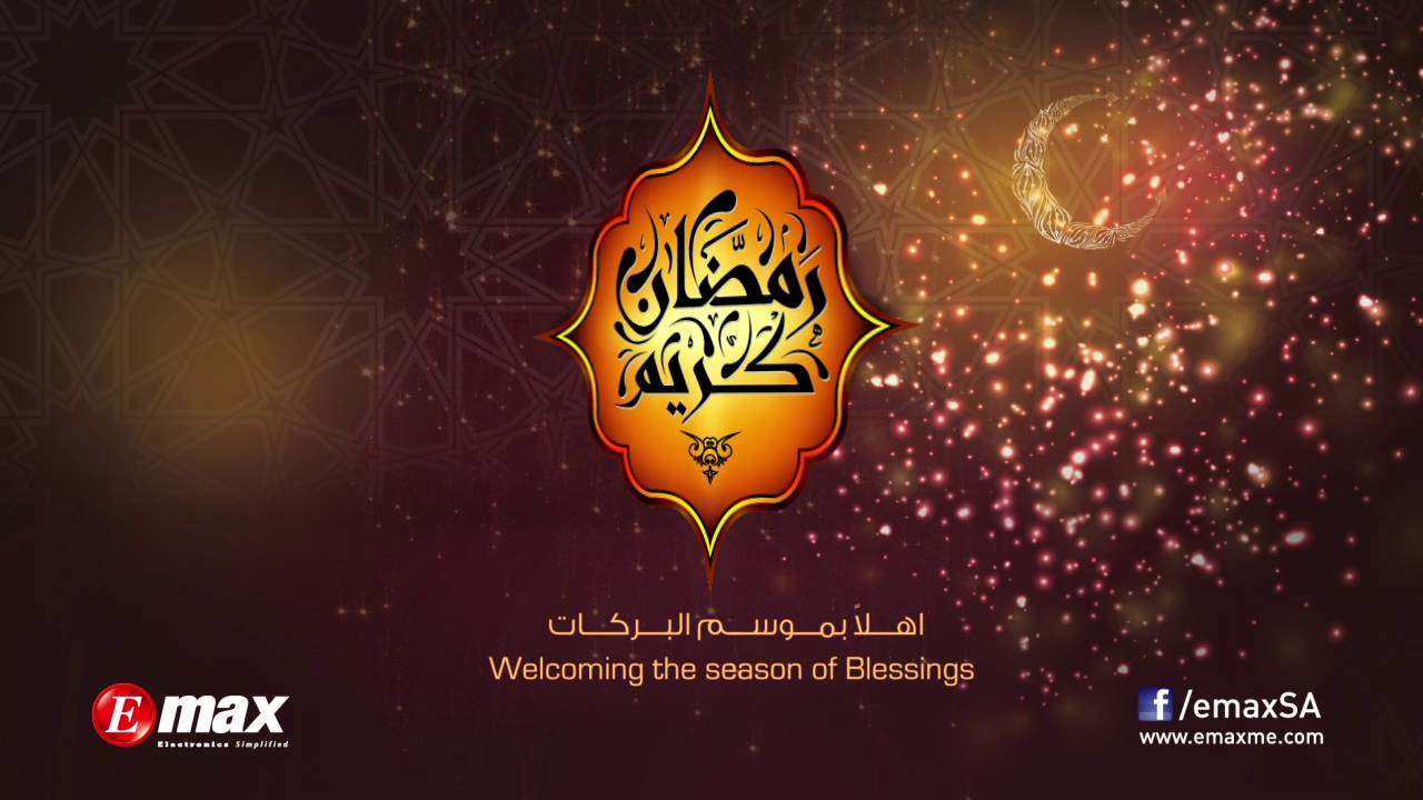 Ramadan Greeting Arabic Youtube